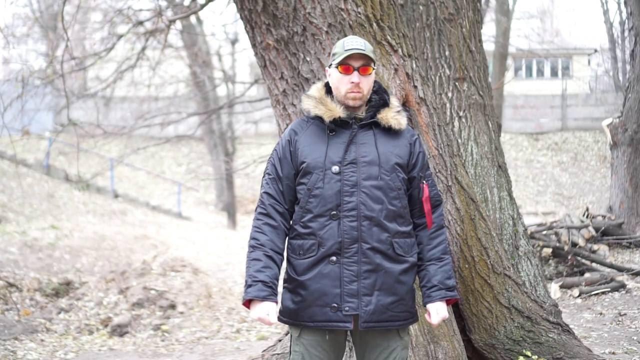 Каталог курток алясок альфа индастриз. Идеальный выбор для зимней непогоды, они совместили в себе настоящие зимние качества, сохранив вместе.