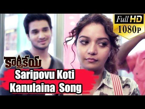 Karthikeya Songs || Saripovu Koti Kanulaina || Nikhil Siddharth, Swati Reddy || Full HD 1080p..