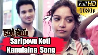 Karthikeya Songs    Saripovu Koti Kanulaina    Nikhil Siddharth, Swati Reddy    Full HD 1080p..