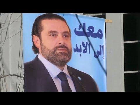 Lebanon PM Hariri explains resignation in Riyadh interview