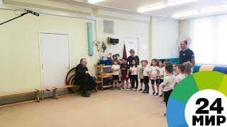 Жириновский пришел в детский сад - МИР 24