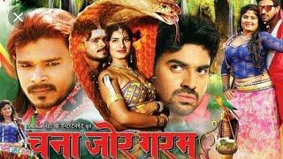 Chana jor Garm Full HD Official Trailer  Superhit Bhojpuri Movie 2018