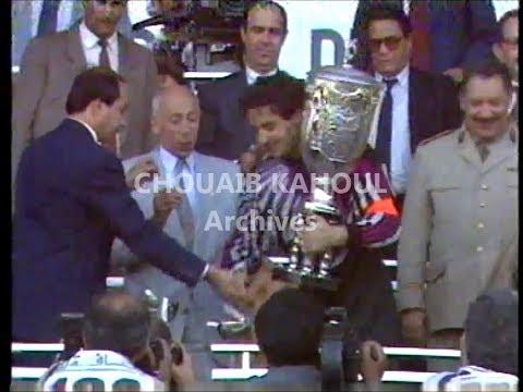 Finale Coupe d'Algérie 1992  (Boudiaf remis la coupe , 4 jours avant son assassinat)
