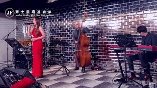 婚禮樂團/法國香頌四重奏.爵士風婚禮音樂