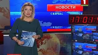 """""""Новости. Сейчас""""/ 17:00/ 05.03.2018"""