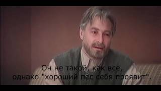 Буктрейлер по книге Г. Троепольского Белый Бим Чёрное ухо