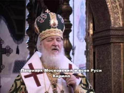 Богослужение в Успенском соборе Кремля