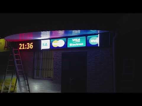 Световые буквы и видео-вывеска для ювелирного магазина РУБИН в г. Сальск