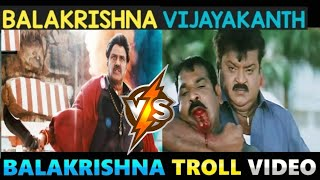 Balakrishna vs vijaykanth sema funny fight troll video