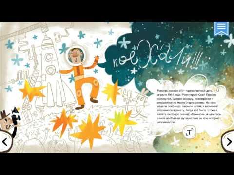 Созвездия. Наша Вселенная. Знаки зодиака. Документальный фильм