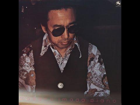 Masaru Imada – Masaru Imada Piano (Full Album 1976) Japan Jazz Piano