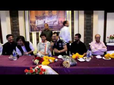 Film Muhurar with Jyotiraditya Scindia , Actor Mushtaq Khan and Ashutosh Pateriya in Guna