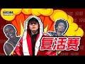 AMERICAN REACT TO CHINESE RAP STAR.美国视角的中国新说唱,艾热篇。