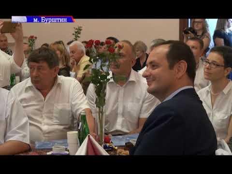 ТРК РАІ: У Бурштині пройшов щорічний форум місцевого самоврядування