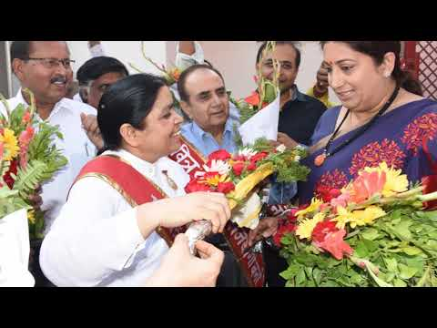 BRAHMAKUMARIS BHADOHI WELCOME TO  MRS SMRITI IRANI