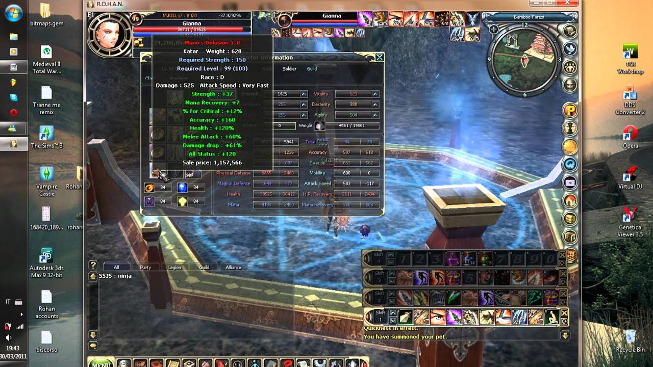 how to rohan avenger 99 testing item mall  rohan online