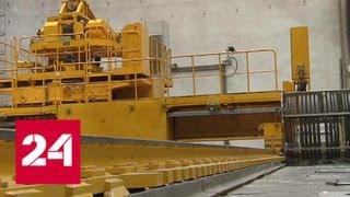 Внутри нового энергоблока установлены самые мощные ядерные реакторы в мире - Россия 24