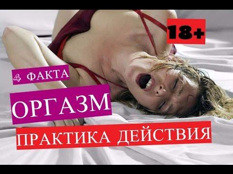 Русское порно видео, порно с русскими
