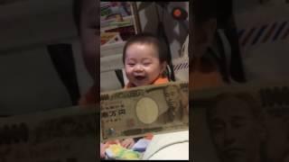お札を見せると何故か笑い出します。 将来が不安です(笑)