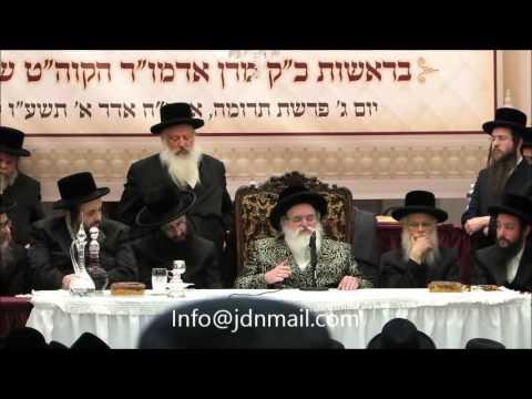 Appointment Of Visnitz  Dayan In Boro Park By Viznitz Rebbe R' Mendel - Adar I 5776