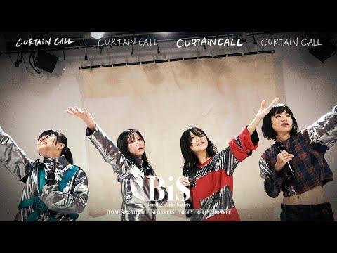 「101回目のカーテンコール」 / BiS 新生アイドル研究会 (OFFiCiAL ViDEO)