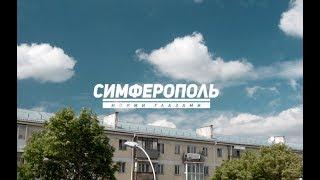 видео Симферополь | Ирина Бойко провела прием граждан - БезФормата.Ru - Новости