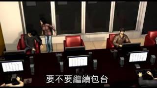 壯男鏖戰23小時 電玩打到死 2012.02.03 [新聞]