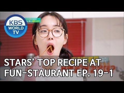 Stars' Top Recipe At Fun-Staurant | 편스토랑 EP.19 Part 1 [SUB : ENG/2020.03.16]