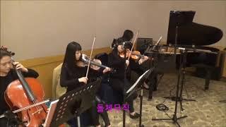 서울대 호암교수회관 웨딩, 결혼식연주,  Memory …