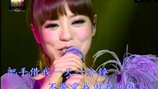 丁噹-親人(karaoke).mpg