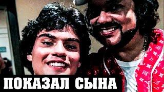Филипп КИРКОРОВ 20 лет скрывал родного сына от ПУГАЧЕВОЙ