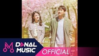 """타카다 켄타 """"무궁화 꽃이 피었습니다 OST Part.7"""" - 우리 다시 사랑하자 (Love again) Mp3"""