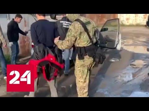 Нaркотики, оpyжие, экстpeмизм: в Нижневартовске задepжaны игилoвцы - Россия 24