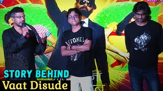 jaundya na balasaheb   ajay atul on vaat disude song   story behind lyrics   marathi movie
