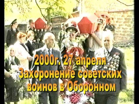 Illarionov59: 2000г  Село Оборонное