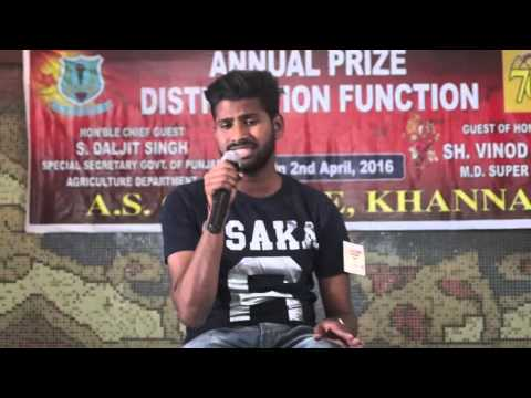 A.S. College Prize Distribution 2016
