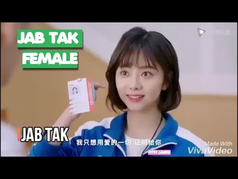 Jab Tak | Female Version | Korean Mix | Dhvani Bhanushali | M.S Dhoni | Armaan Malik
