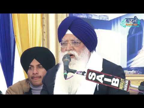 Gurmat-Vichar-Giani-Jagtar-Singh-Ji-Darbar-Sahib-Hosiarpur-31-Jan-Live-Gurbani-Kirtan-2020