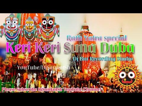 keri-keri-suna-duba-(ratha-yatra-spl-huming-bhajan-mix-2019)-dj-bm-recording-studio-||-djsankatsb
