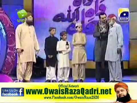 Download Chichawatni Moin Ali ka Brother - Wah Wah Subhan Allah -Naat Khawan Audition - 22th August 2011.