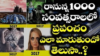 OMG ! Is this How World will be in the Coming 1000 YEARS? | Future Predictions | VTube Telugu
