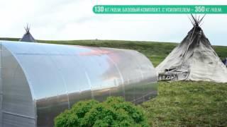 Теплица для сотового поликарбоната 3x4м, 3x6м, 3x8м  BARNAS(, 2016-03-10T11:23:26.000Z)