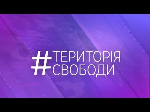Обзор мировых медиа 3stv|media (1.06.2016)