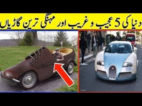top-5-expensive-cars-in-the-world-|-5-most-strange-cars-in-the-world