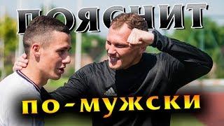 Непробиваемый вратарь Андрей Пятов. Серия пенальти, как забить и отбить пенальти в футболе.