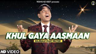 New Hindi Christmas Song 2020   Khul Gaya Aasmaan Hai   Rajinald Vijay Milton   Yeshu Ke Geet