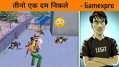 😤 तीनो का एक साथ हमला - Surprise Attack by Enemies - Gamexpro