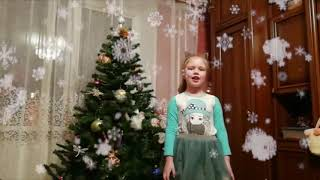 Читает София Сперанская, 6 лет