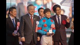 及川光博 (Mitchy) attended 中山11R 第63回有馬記念(表彰式) (Dec 23,...