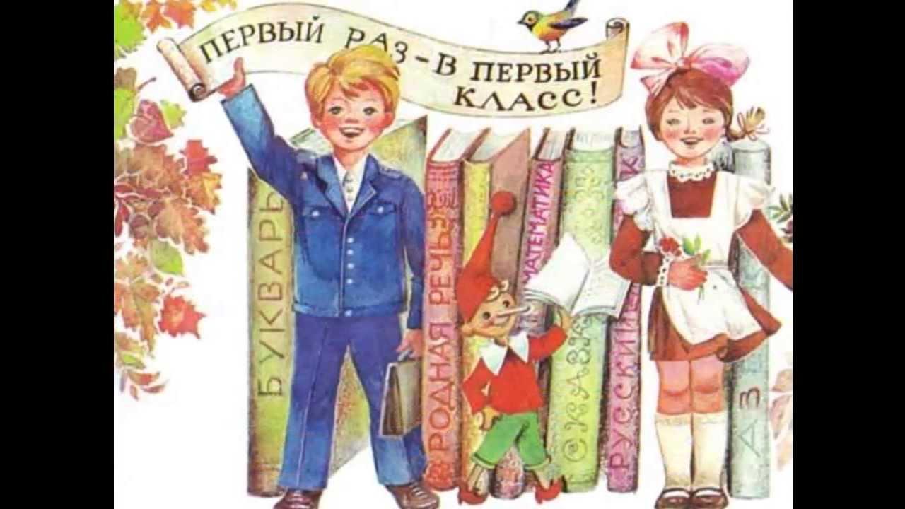 Стихи и поздравления первоклассникам - Статьи Дом праздника 91